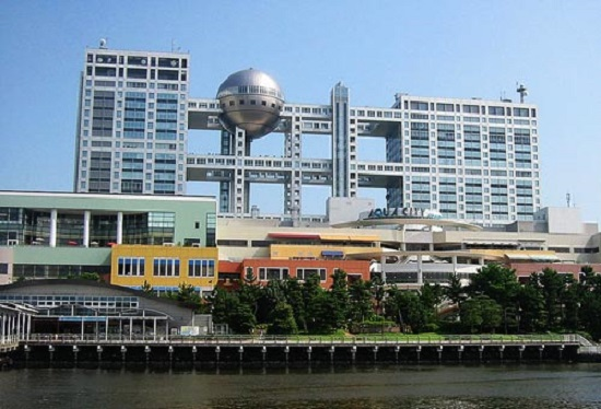 Fuji Television Building Tokyo Giappone
