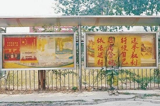 Liu Bolin artista