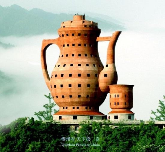 Museo Meitan Cina