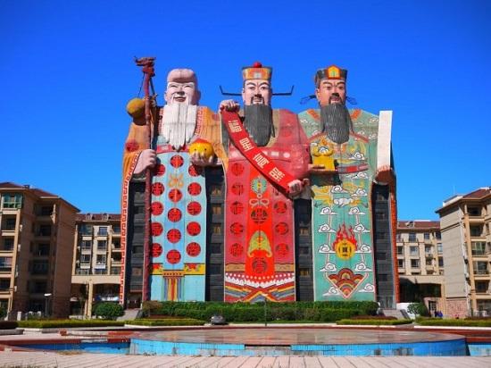 Tianzi Hotel Hebei Cina