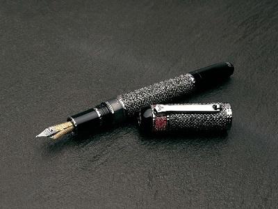 penna piu costosa del mondo