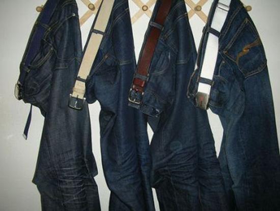 jeans-innovativo