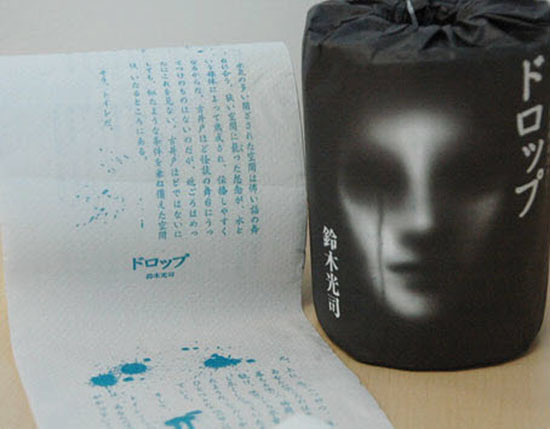 libro-scritto-sulla-carta-igienica