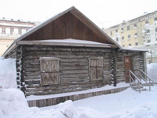 freddo da gelo nella città russa di Norilsk