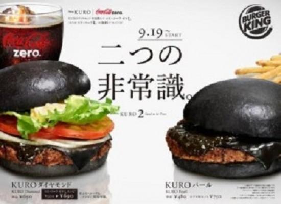 In Giappone Burger King lancia il panino nero Kuro Pearl e Kuro Diamond