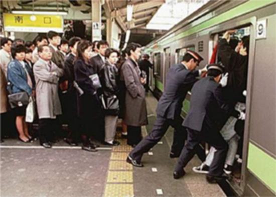 stazione tokyo