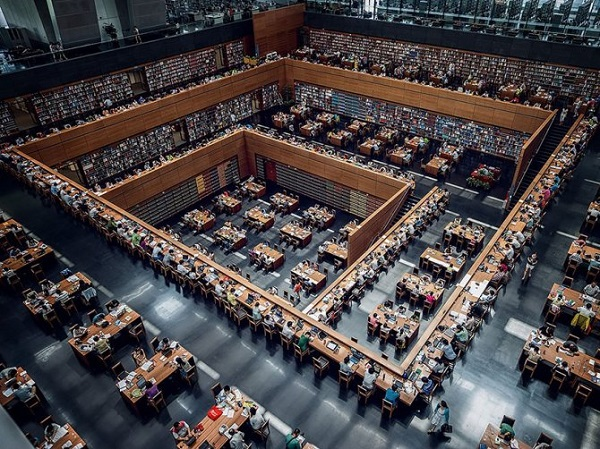 biblioteca nazionale cinese a pechino