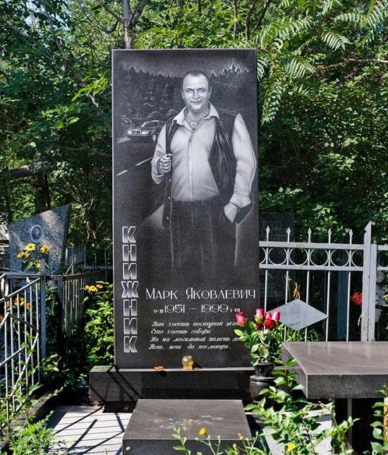 tomba russa incredibile