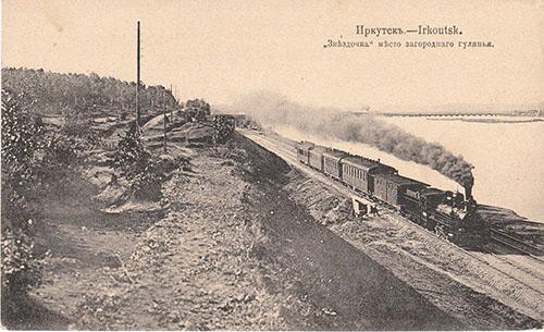 Transiberiana ferrovia