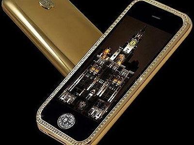 iphone piu costoso al mondo
