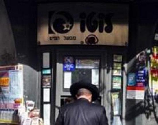 lotteria-israele