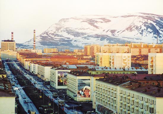 temperatura da gelo a Norilsk