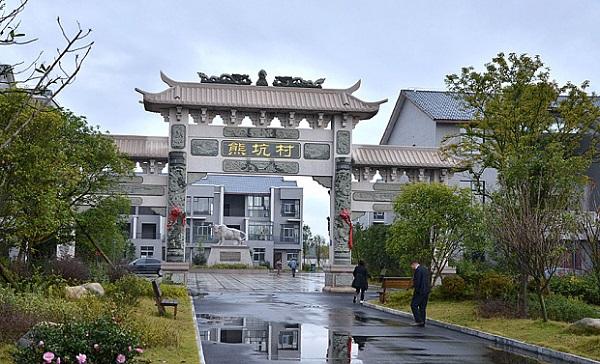 Xiong Shuihua regala case