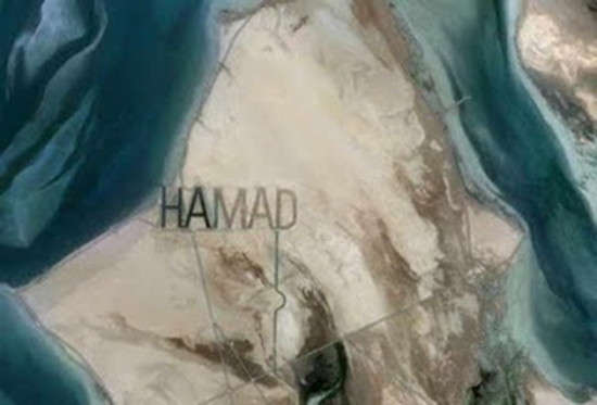 vista dallo spazio nome hamad
