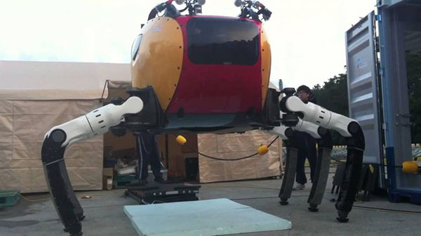 Crostaceo robotico Crabster CR200