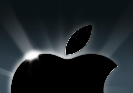 storia logo apple