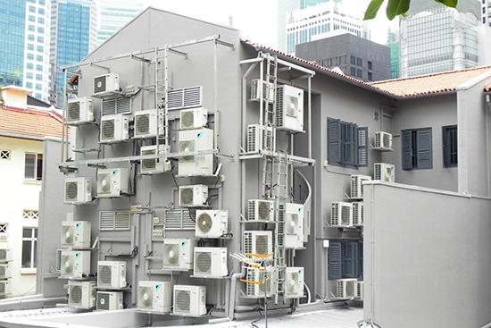 aria condizionata casa